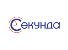 СЕКУНДА