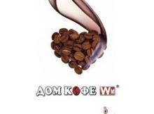 Дім кави Blasercafe