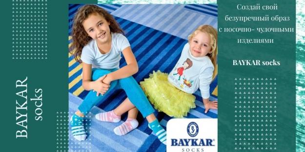Baykar2